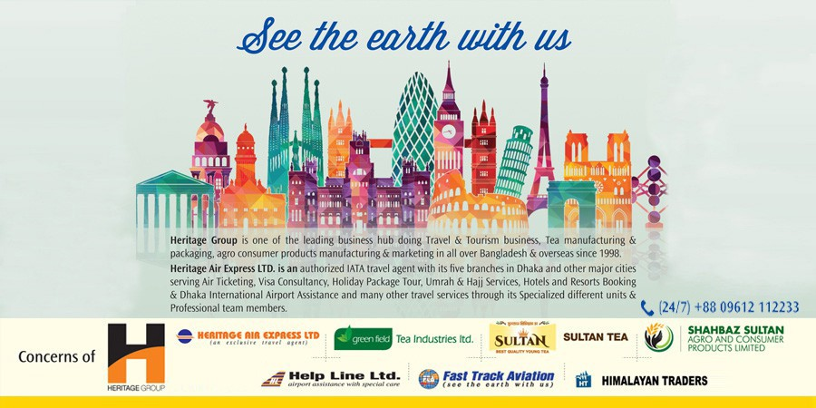 See the earth with us
